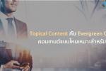 Content 00
